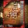 Broncos2004's avatar