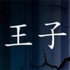 jaybird13's avatar